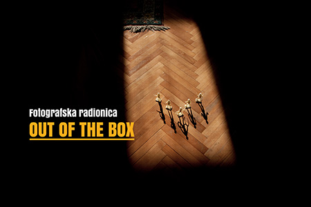 Out of the Box – Marija Konjikušić