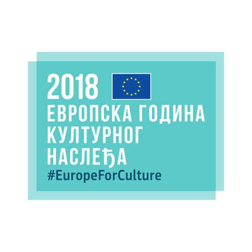 2018 Evropska godina kulturnog nasledja