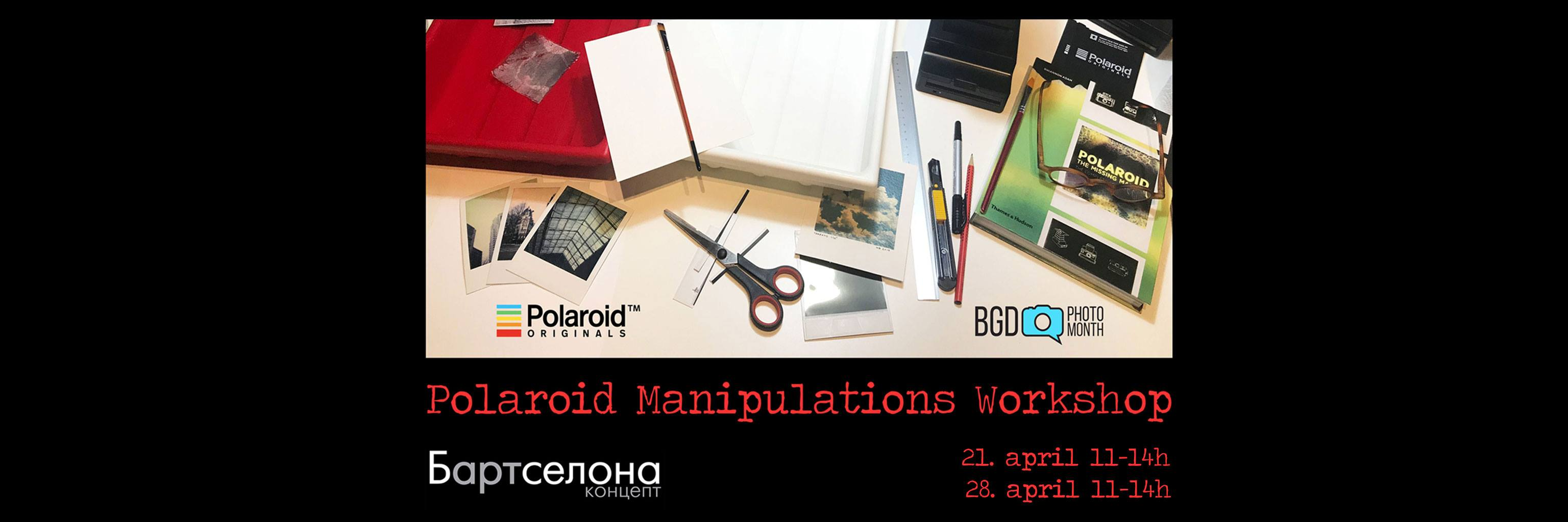 Workshop in Serbian, French or English – Polaroid Manipulation