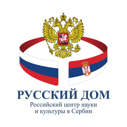 Ruski dom